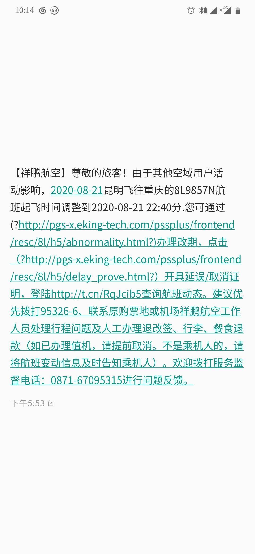 Screenshot_20200821-221445.jpg
